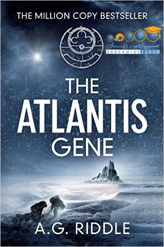 کتاب The Atlantis Gene