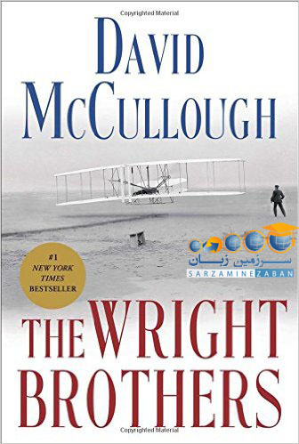کتاب The Wright Brothers