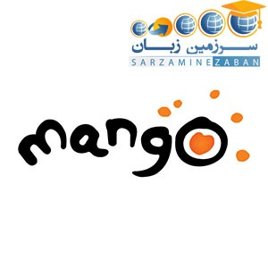 Mango Passport