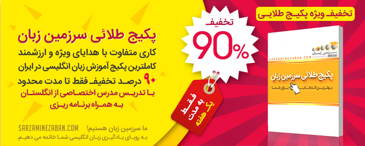 golden pakaje 90 discount